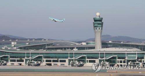 仁川空港の第2旅客ターミナル=(聯合ニュース)