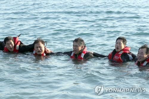 해경 지휘부 겨울 바다 조난 체험