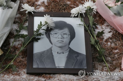 박종철 열사 31주기 추모식