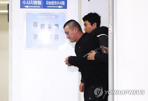 얼굴 공개된 '용인 일가족 살해범' 김성관