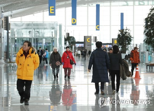 New airport terminal opens to public