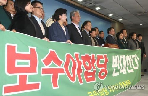 """국민의당 지키기 """"불법전당대회 저지무산 총력"""""""