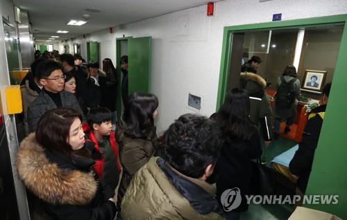 박종철 추모하는 시민들