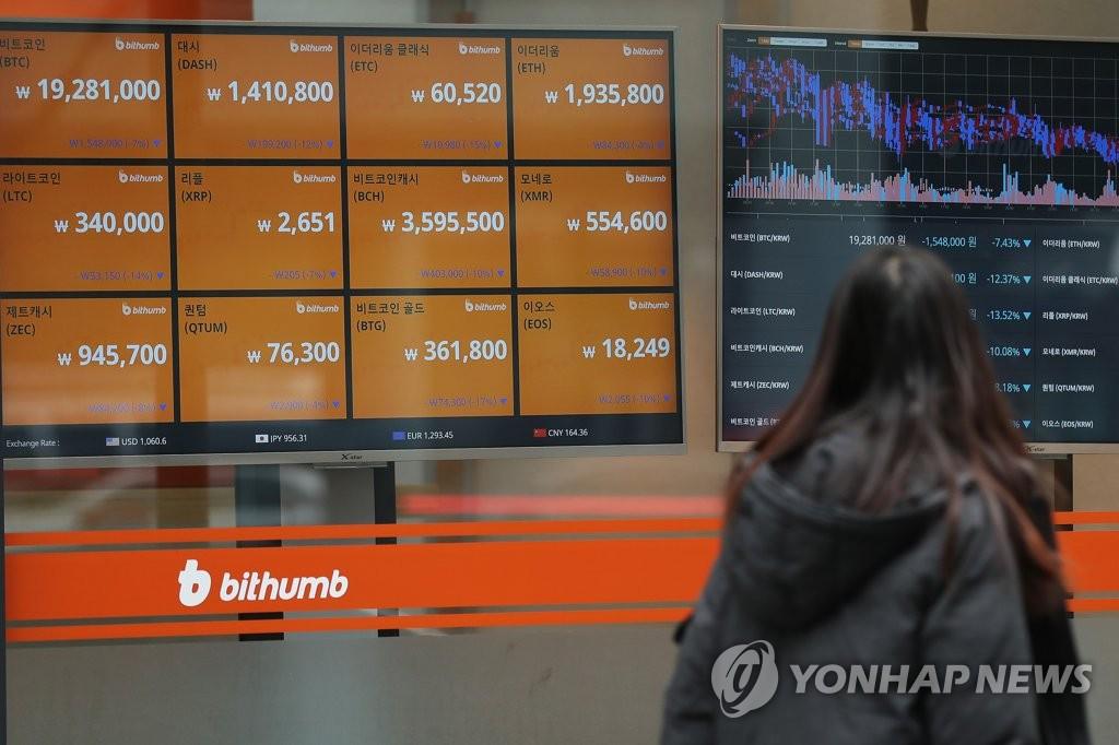 """정부 """"가상화폐 거래소 폐쇄, 의견 조율 후 결정"""""""