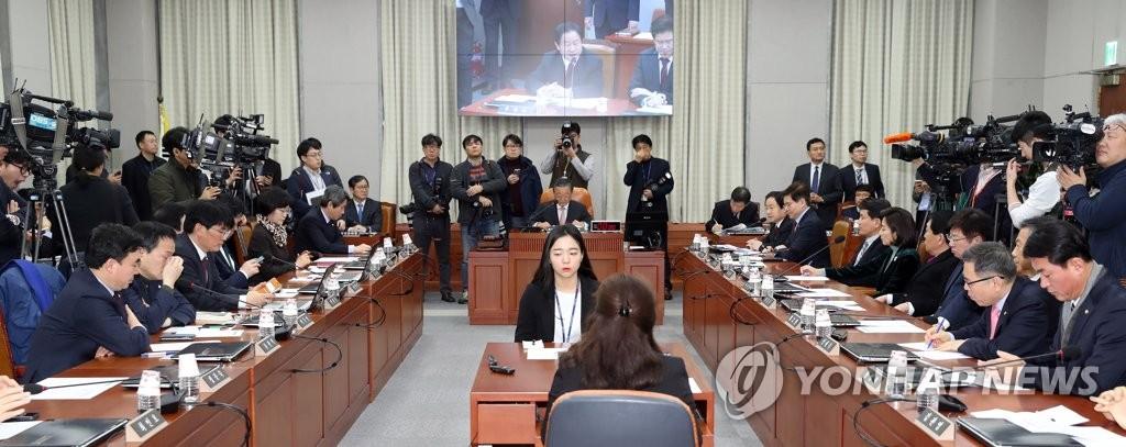 '첫걸음' 헌법개정 및 정치개혁 특위