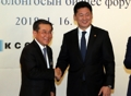Mogolian PM attends S. Korea-Mongolia business forum