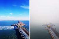'보고 싶은 푸른 하늘'…수도권 미세먼지 저감조치 또 발령