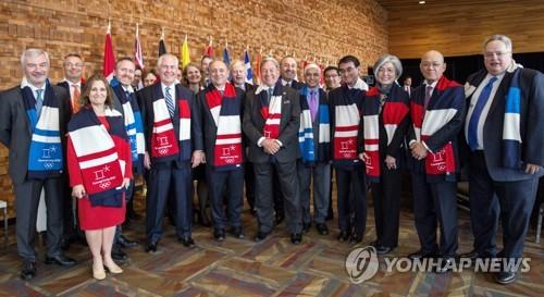 평창 목도리 두른 20개국 외교장관들