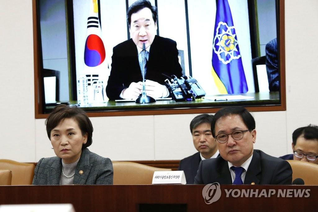 영상 국정현안점검조정회의 참석한 장관들