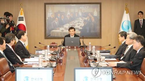 金融通貨委員会の様子=18日、ソウル(聯合ニュース)