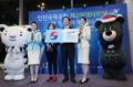 仁川机场第二航站楼迎首位入境旅客