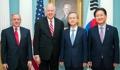 韩美举行延伸威慑协商机制会议