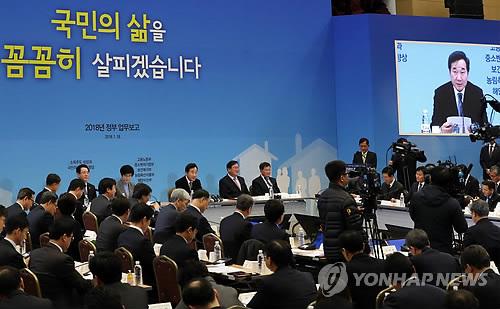 首相主宰の業務報告は今回が初めて。初日の様子(資料写真)=(聯合ニュース)