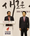 Opposition leader attends new year's meeting
