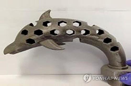 4차산업 방향 제시 울산 3D프린팅 테크페스타 13일 개최