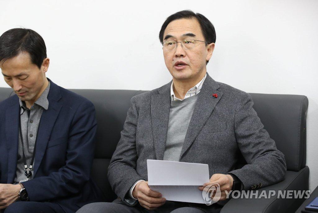 북 예술단 사전점검단 방남중지 관련 발표하는 통일부 장관
