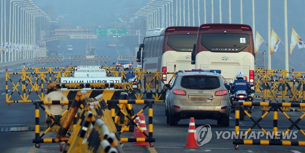 북한 사전점검단 맞이 차량