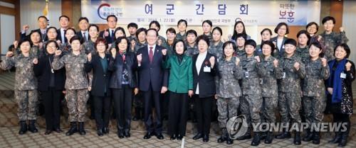 여성군인 간담회 참석한 국방장관과 보훈처장