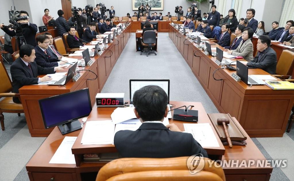 헌법개정 및 정치개혁특위 전체회의