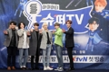 SJ出击新综艺《Super TV》