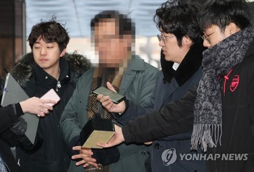 법정 향하는 '군 사이버사 축소수사 의혹' 전직 수사팀 간부