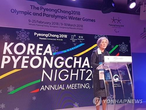 La ministre des Affaires étrangères Kang Kyung-wha prononce un discours liminaire, le jeudi 25 janvier 2018 (heure suisse), lors de la «Korea PyeongChang Night 2018» tenue en marge du Forum économique mondial (WEF) à Davos, en Suisse, pour promouvoir les Jeux olympiques d'hiver de PyeongChang 2018 en Corée du Sud.