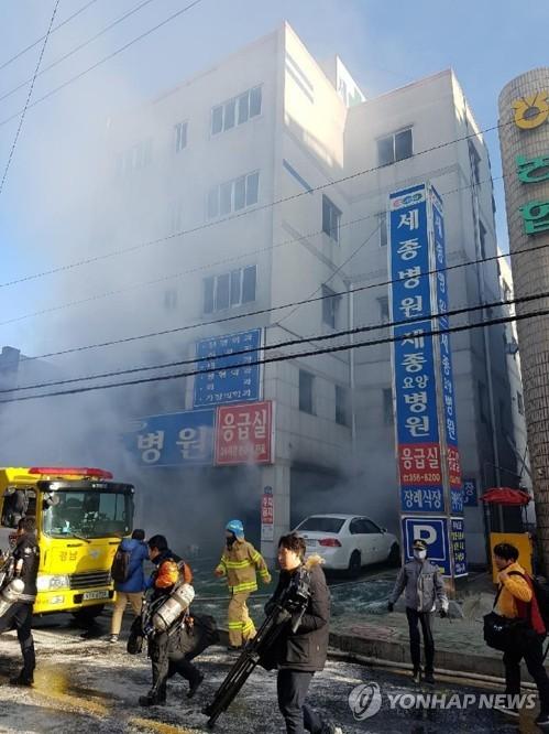 밀양 세종병원 큰 불…8명 사망