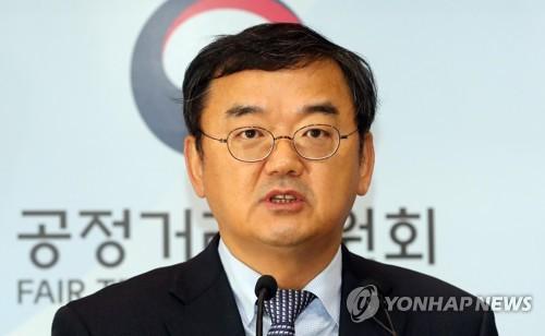 지철호 공정거래위원회 부위원장 [연합뉴스 자료사진]