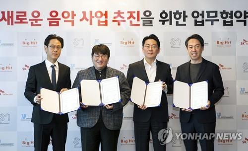 SK텔레콤, SM·JYP·빅히트와 협약 체결