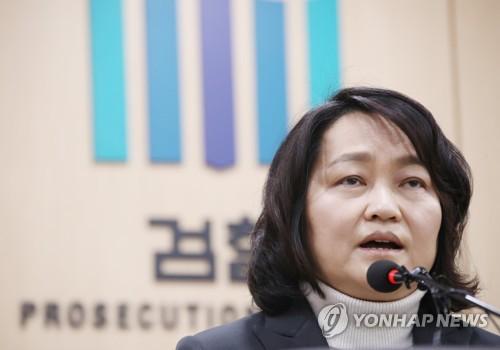 기자간담회 하는 조희진 검찰 성추행 조사단장