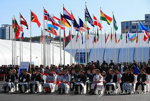 江陵五輪選手村で行われた開村式の様子=1日、江陵(聯合ニュース)