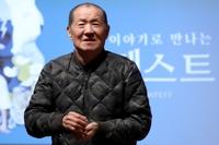 '성추행 논란' 연출가 오태석 잠적 상태