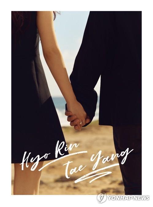 Taeyang, Hyo-rin pictorial