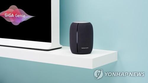 KT '기가지니2' 출시 [연합뉴스 자료사진]