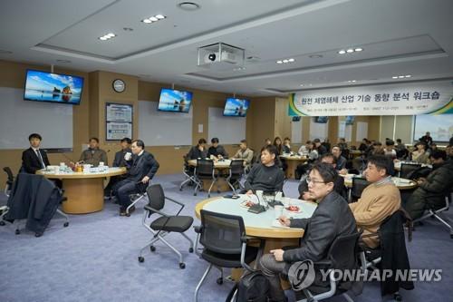 UNIST 원전해체연구센터 워크숍