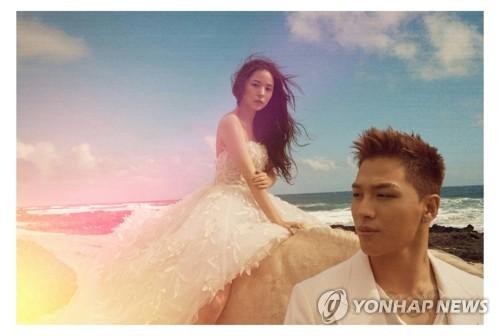 Wedding photo of Taeyang and Min Hyo Rin