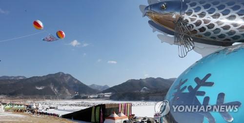 은빛요정과 겨울추억 만들어요 인제 빙어축제 26일 팡파르