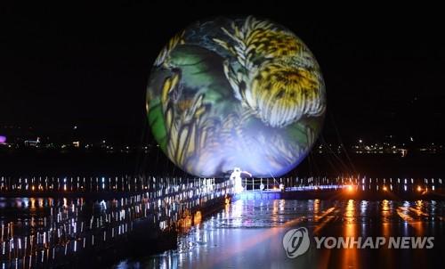 라이트 아트 쇼 '달빛 호수'