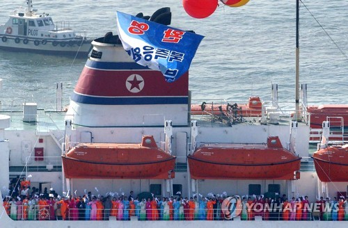 02年に釜山アジア大会の応援団を乗せて釜山の多大浦港に入港する万景峰92(資料写真)=(聯合ニュース)