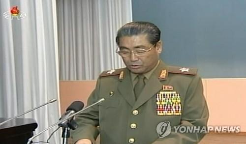 북한군 총정치국장에 임명된 것으로 알려진 김정각