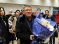 国际跆联主席抵京