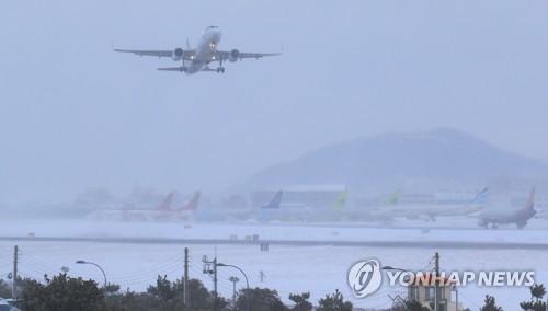 済州国際空港の様子=6日、済州(聯合ニュース)