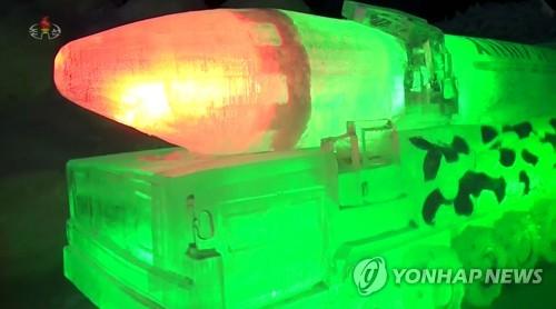 ICBM ice sculpture