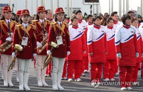 Nord-Coréens au village olympique