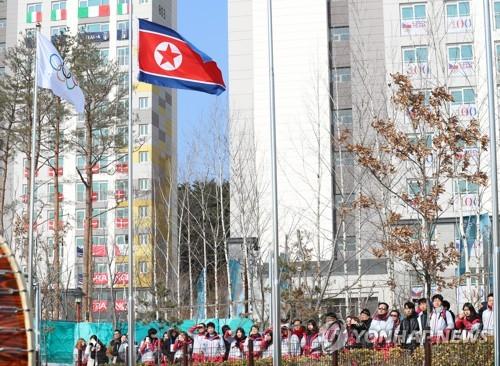 北朝鮮の入村式=8日、江陵(聯合ニュース)