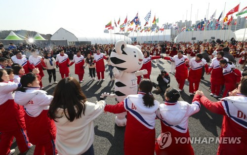 Athlètes nord-coréens et Soohorang