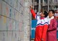 朝鲜官员在休战墙上签名