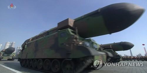 북 건군절 70주년 열병식에 등장한 '북극성-2'