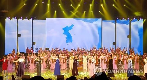 朝鲜艺术团访韩首演成功