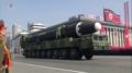 朝鲜洲际级导弹亮相阅兵式